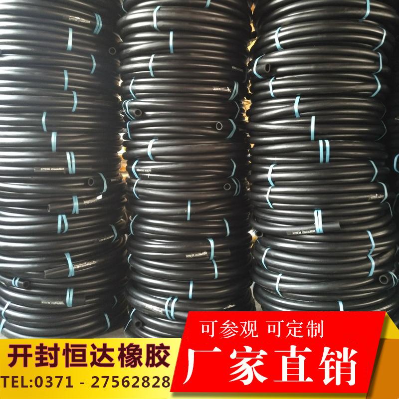 开封泥浆管批发_泥浆管3寸相关-开封恒达橡胶有限公司