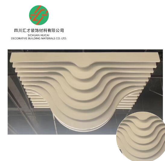 我们推荐云南铝型材厂家直销_其他型材相关-四川汇才装饰材料有限公司