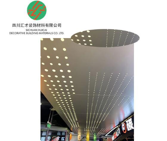 重庆铝天花价格_铝天花生产厂家相关-四川汇才装饰材料有限公司