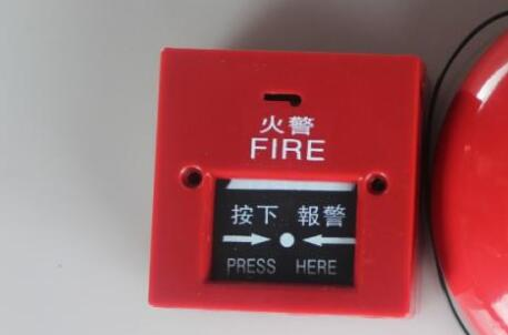 厨房消防报警器厂家_室内其他消防设备哪里买-西藏华威消防工程有限公司华威消防官网