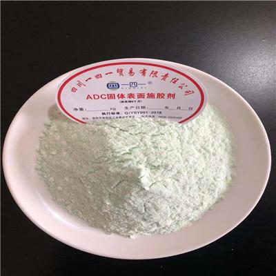 我们推荐新疆淀粉替代剂哪儿有卖_淀粉替代剂  相关-四川一四一贸易有限责任公司