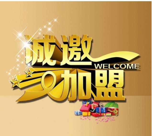 西藏招商加盟公司_检测仪代理-西藏鼎荣工程质量检测有限公司