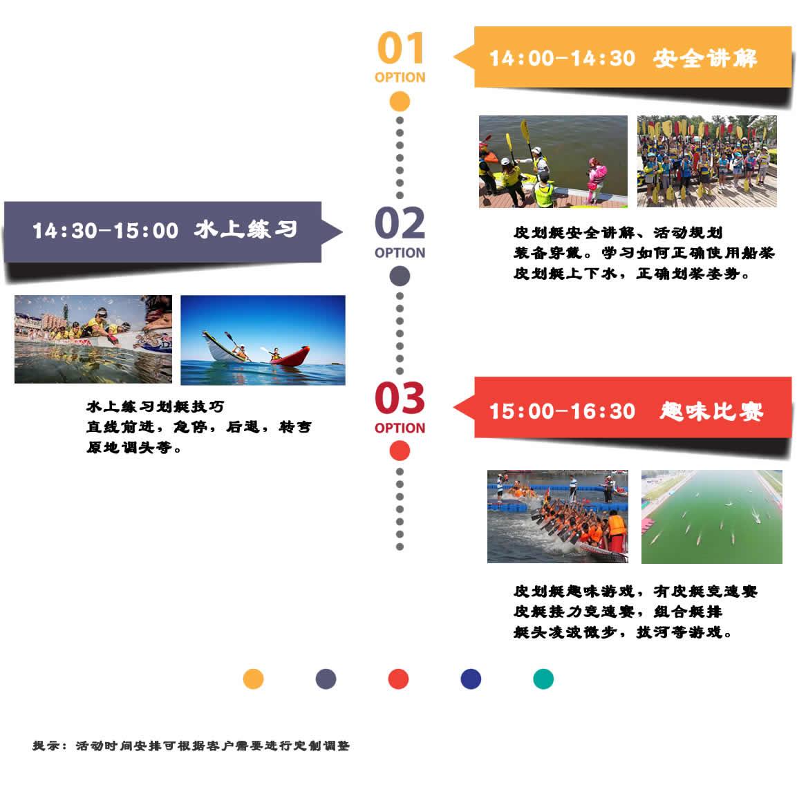 趣味运动会户外拓展_会务及活动策划相关-北京亦友文化发展有限公司