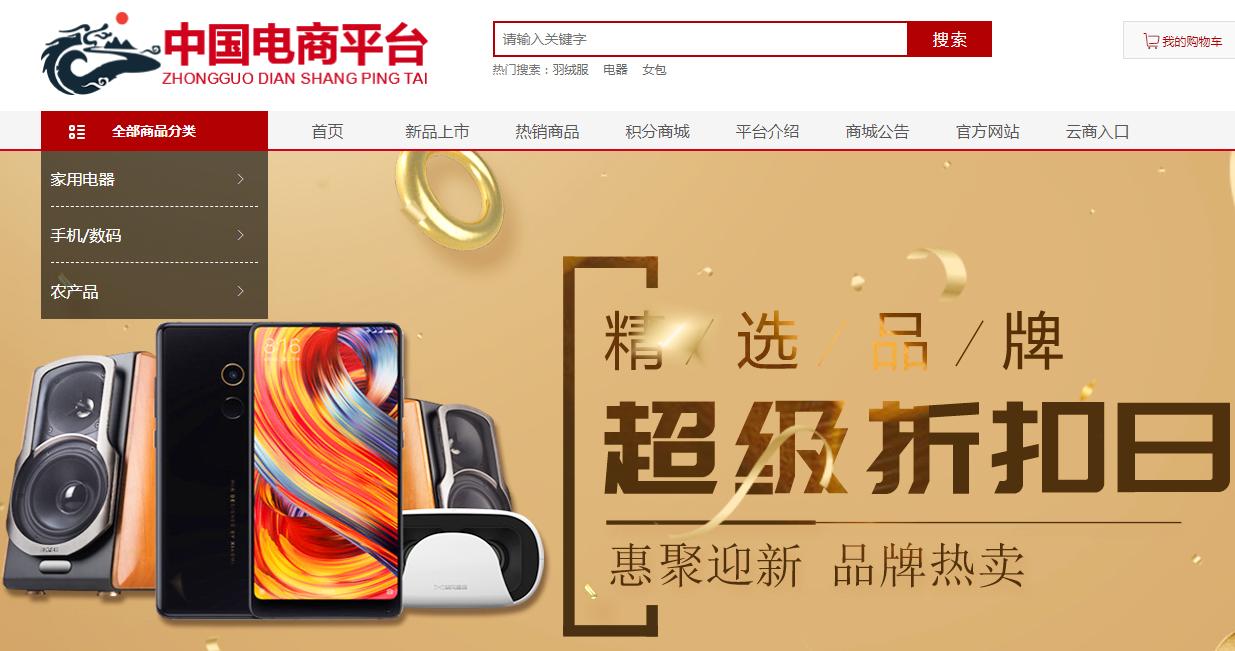 我们推荐电冰箱多少钱_冰箱销售相关-重庆鸿御临峰电子商务有限公司