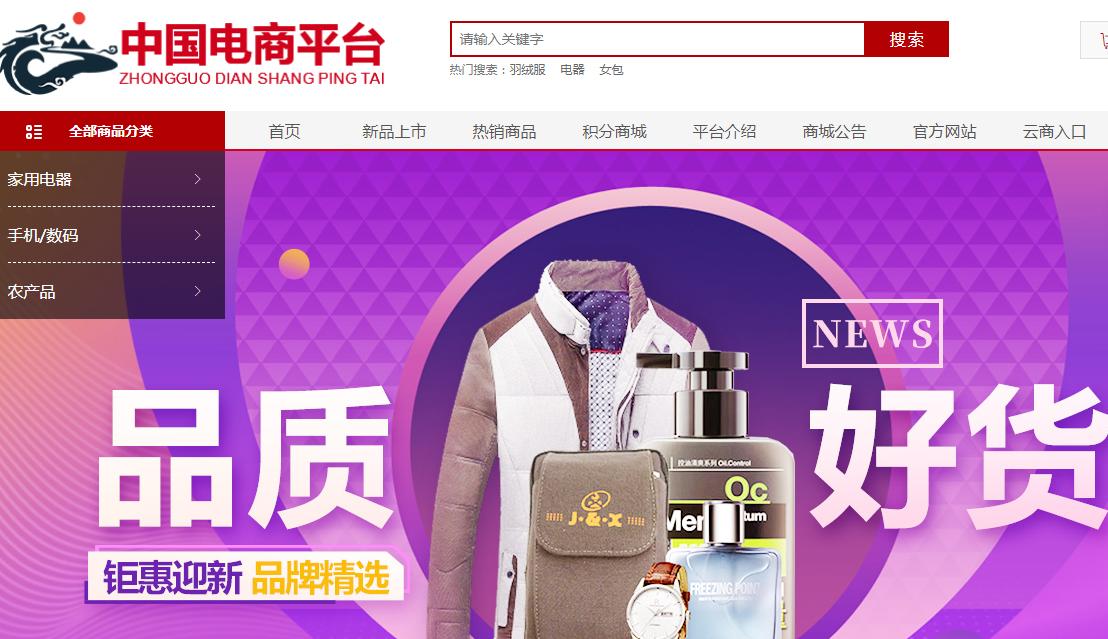重庆电视机多少钱一台_智能电视机推荐相关-重庆鸿御临峰电子商务有限公司