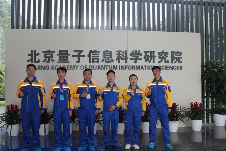 我们推荐保定甲醛检测治理_除甲醛公司相关-北京净氧环保科技有限公司