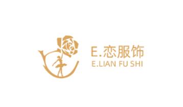 E恋服饰品牌_潮流服装代理批发-仁寿威尔兹服装店