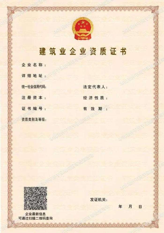 中国建设监理_建设相关-鑫宇建材五金店