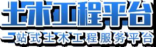 贵州鼎道实业有限公司
