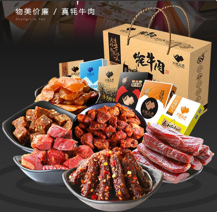 We recommend Fujian specialty foods for investment_special food supplier related-Sichuan Fujiu Kangnong By-products Co., Ltd.