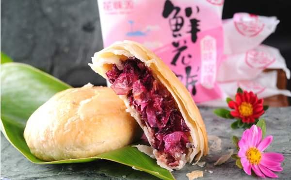 福建特色食品供应_西北农产品代理有什么种类-四川福久康农副产品有限公司