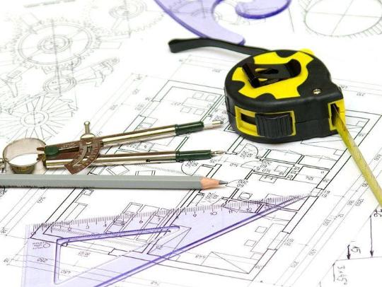 测绘工程论文_优秀测绘工程平台相关-贵州鼎道实业有限公司