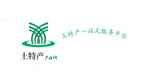 High-quality Fujian native products investment agent_Local special products investment related-Sichuan Fujiukang Agricultural By-products Co., Ltd.