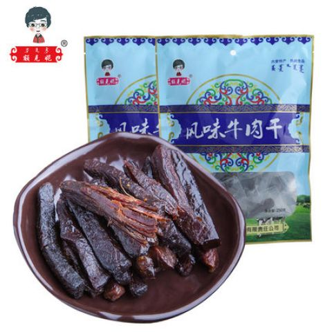 Tibet souvenir wholesale_What are the agricultural agents in Sichuan-Sichuan Fujiukang Agricultural By-products Co., Ltd.