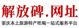 渝中区小彭水产品经营部