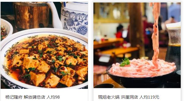 重庆餐饮入驻_重庆餐饮服务特色-渝中区小彭水产品经营部