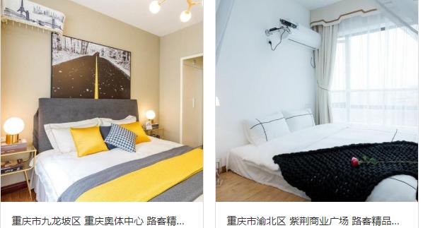 重庆住宿价格多少_酒店相关-渝中区小彭水产品经营部