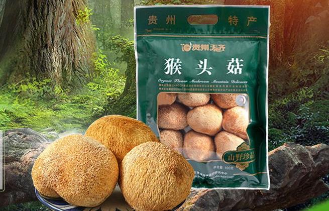正宗贵州农产品特产_农产品类型相关-贵州博欣生态农业科技有限公司