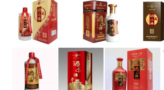 酒中酒酱v十二-贵州省仁怀市千家百享酒业销售有限公司