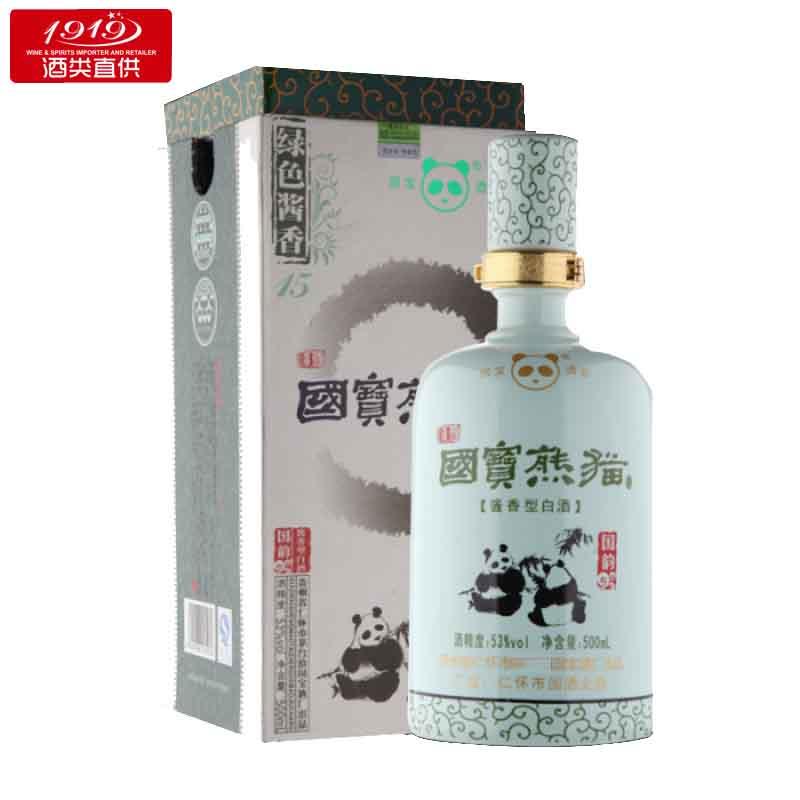 我们推荐酱香型熊猫酒多少钱_熊猫酒生产厂家相关-贵州省仁怀市千家百享酒业销售有限公司
