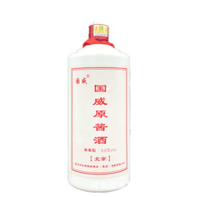 国威酒53度酱香型酒价格表_贵州白酒怎么样-贵州省仁怀市千家百享酒业销售有限公司