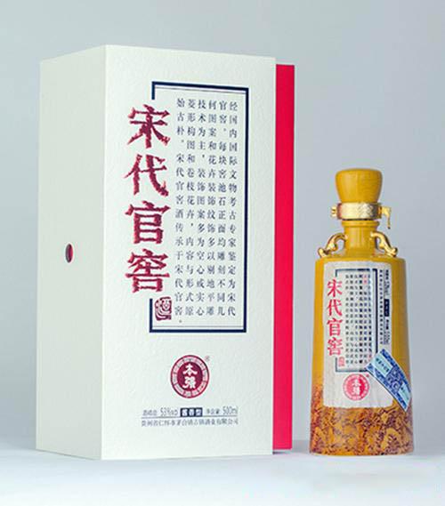 宋代官窑酒酱香型酒价格_茅台白酒-贵州省仁怀市千家百享酒业销售有限公司