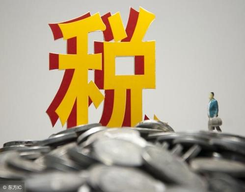 西藏财务外包联系电话_外包台相关-拉萨宇腾财务咨询有限公司