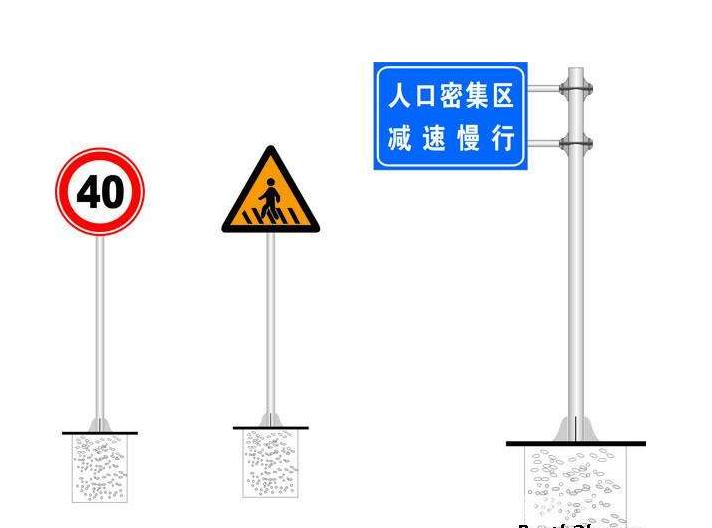 交通标牌厂家直销_高速路交通安全标志-北京万路达交通设施工程有限公司