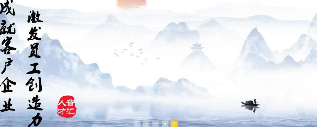 内蒙古社保公积金代办服务_呼和浩特其他中介服务代办-内蒙古普汇人力资源服务有限公司