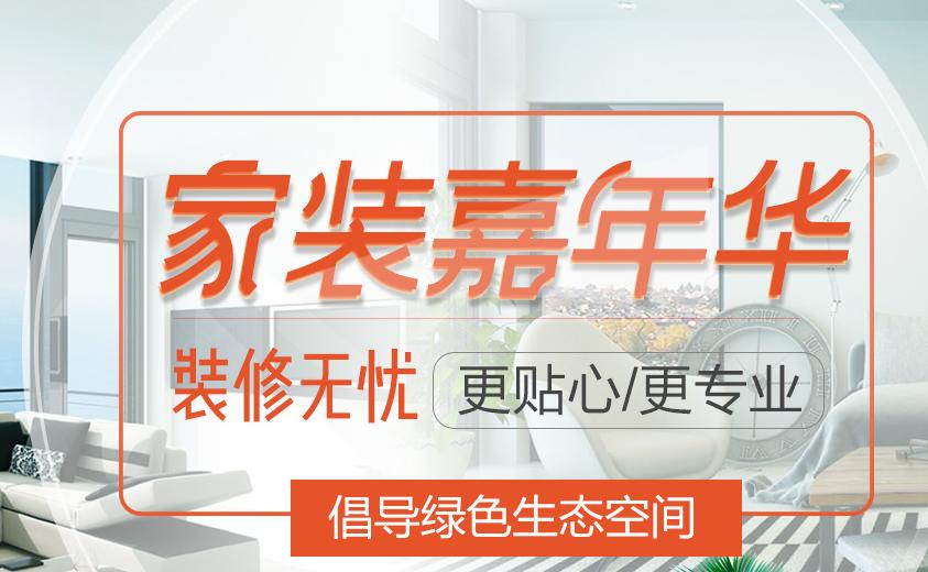 我们推荐北京房修哪家好_建筑房修相关-可耐福建筑北京有限公司