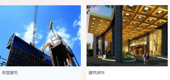 正宗建筑特级资质单位_建筑特级资质相关-新疆嵘源建筑装饰有限公司