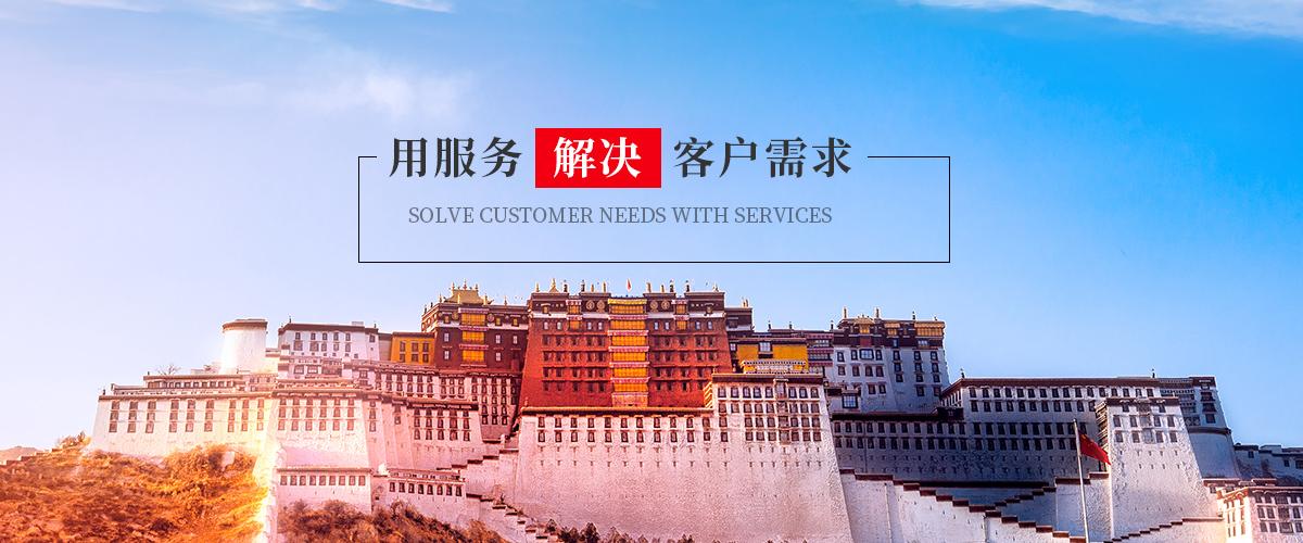 西藏本土电商平台_提供商务服务便民服务-西藏洪兵净化设备有限公司