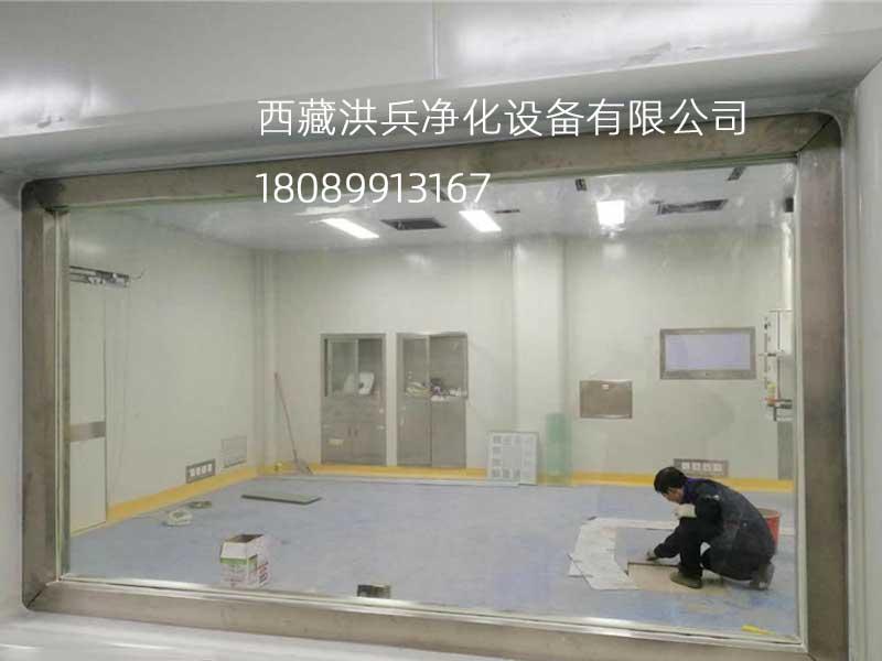 化验室净化_车载空气净化相关-西藏洪兵净化设备有限公司