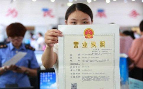 我们推荐广州工商注册哪家好_工商注册查询相关-广州盛昊企业管理有限公司