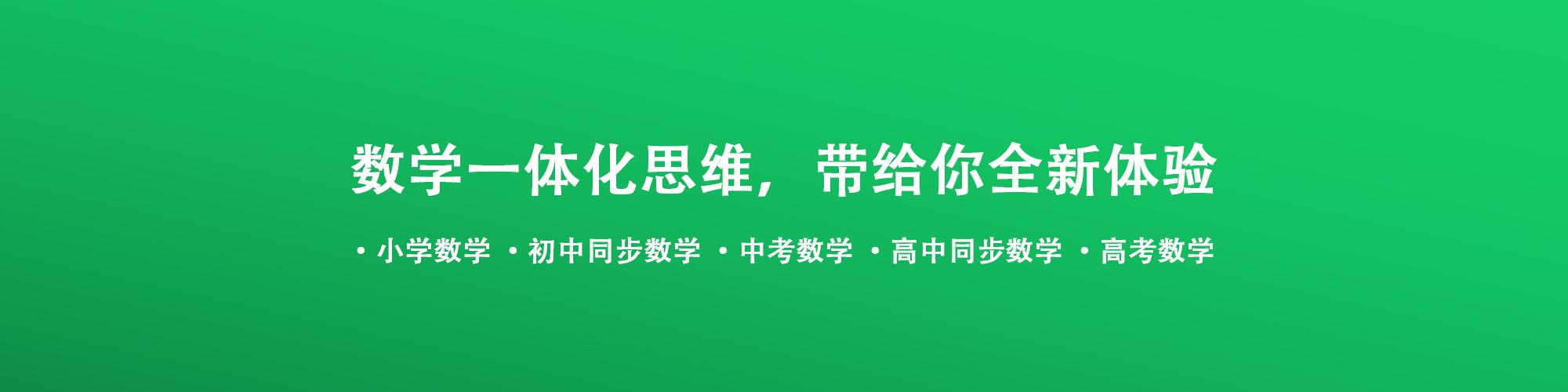 高品质专业四六级英语作文培训_四六级英语相关-北京拓程教育咨询有限公司