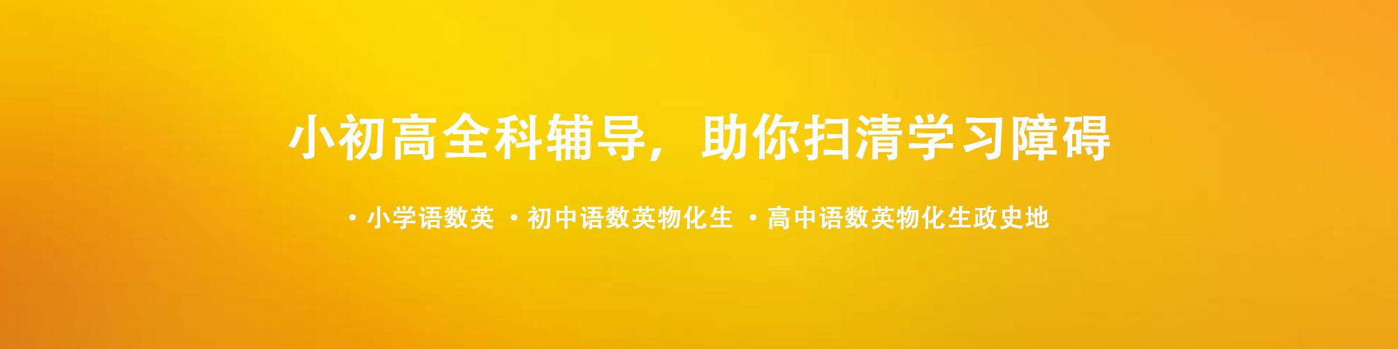 北京英语培训学校_教育培训课程相关-北京拓程教育咨询有限公司