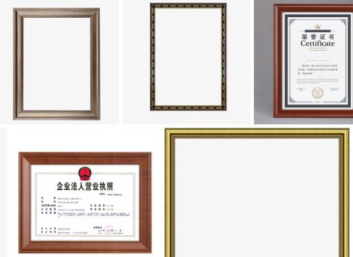 荣誉证书框定制_铝合金礼品、工艺品、饰品定制-重庆彬凌工艺品有限公司