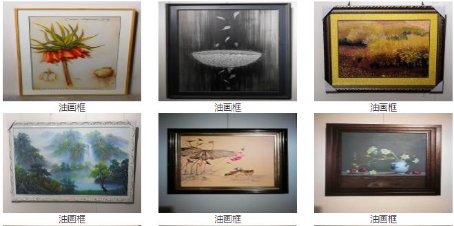 我们推荐重庆画框定制公司_画框定制价格相关-重庆彬凌工艺品有限公司