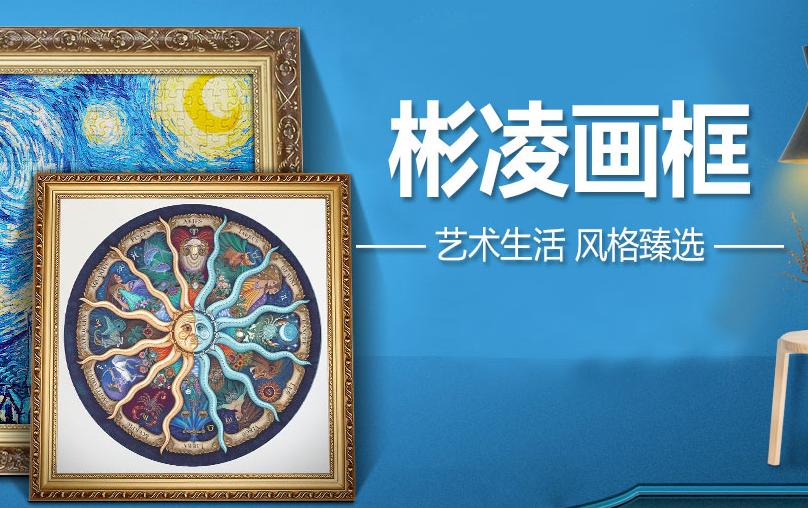 帆布画框生产厂家_大渡口制作多少钱-重庆彬凌工艺品有限公司