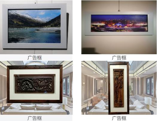 重庆广告框多少钱_定制-重庆彬凌工艺品有限公司