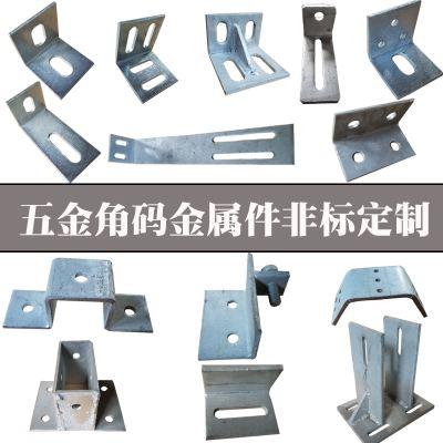 幕墙热镀锌钢板加工_不锈钢幕墙相关-广州市欣浩建材有限公司
