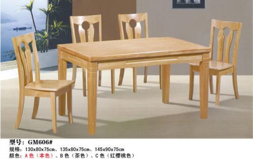 高品质昭化餐桌价格_餐桌批发价格相关-四川省双喜家居有限公司