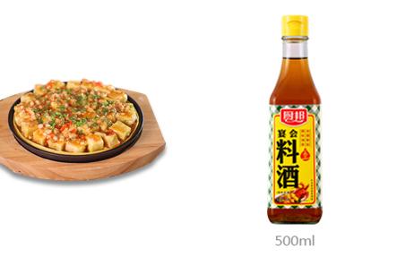 高品质健康食材供应商_火锅食材搭配相关-成都好易购贸易有限公司