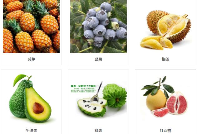 我们推荐新鲜水果批发多少钱_水果批发价相关-四川省忆鲜甜农业科技有限公司