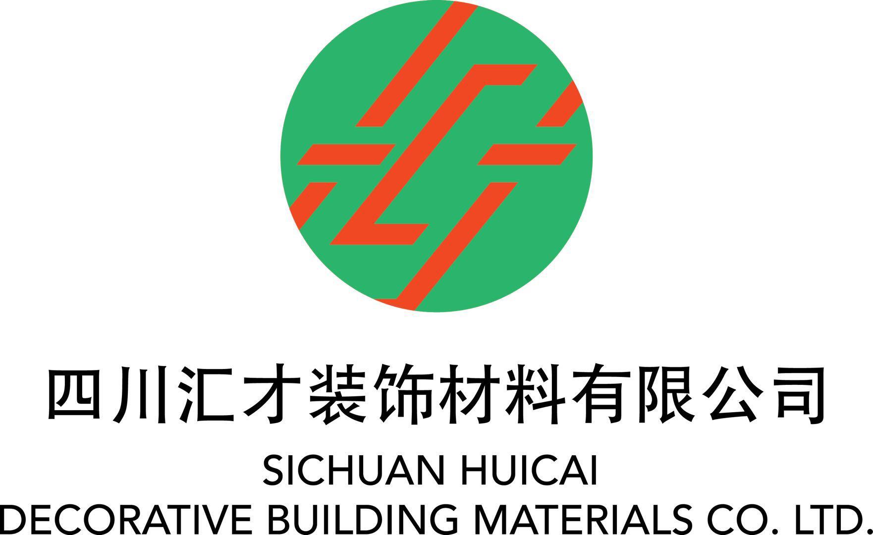 汇才幕墙材料_ 幕墙材料厂家直销相关-四川汇才装饰材料有限公司
