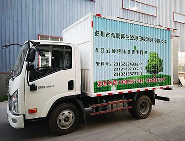 成都夫妻创业低投入-资阳市希晨再生资源回收利用有限公司