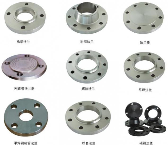 不锈钢法兰价格_不锈钢对焊法兰相关-西安市宏润管道设备有限公司