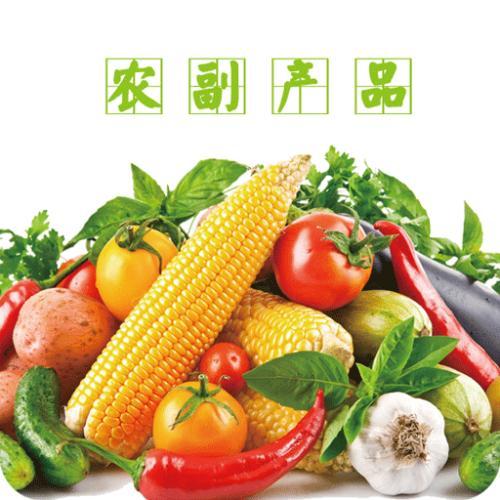 我们推荐山东农副产品批发_稻谷相关-临沧皓辰商贸有限公司