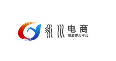 永川人才市场_商务服务平台-重庆永川区环化有限责任公司