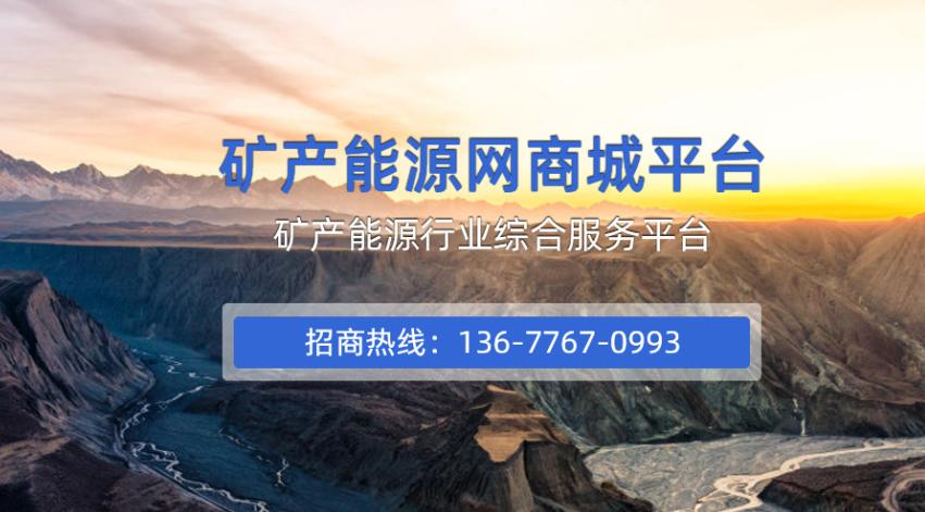 多金属矿产勘探_分布-重庆市永川区环化有限责任公司